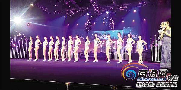 2020国际中华小姐竞选内地站:14位佳丽在海口同台比拼