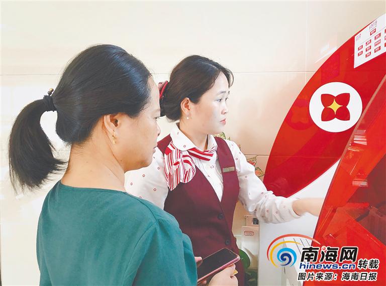 """海南农信社以文明服务为抓手 推进金融支持""""农小土"""""""