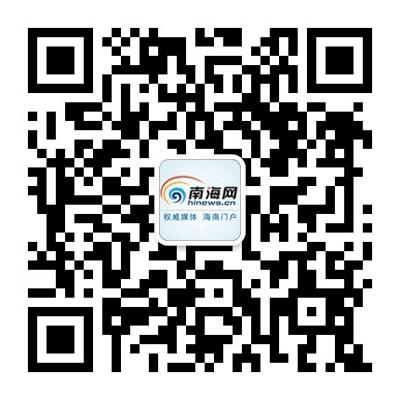 南海网征集 推荐您身边的榜样!寻访为海南自由贸易港建设作贡献的奋斗者