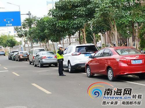 """海口侨中里路变""""停车场"""" 交警整治:30多辆车吃罚单"""