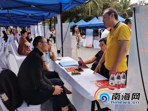 热文:三亚举办退伍军人及随军家属就业创业专场招聘会提供逾千岗位