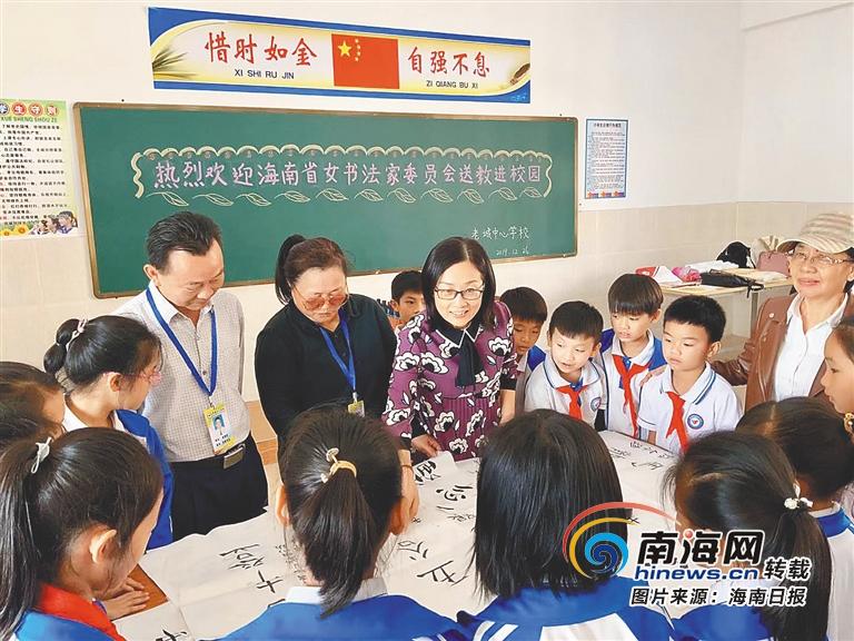 9位女书法家走进澄迈县老城中心学校 开展书法进校园活动