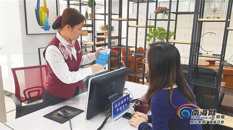 海南省农信社多网点建设 金融赋能海南第三代社保卡