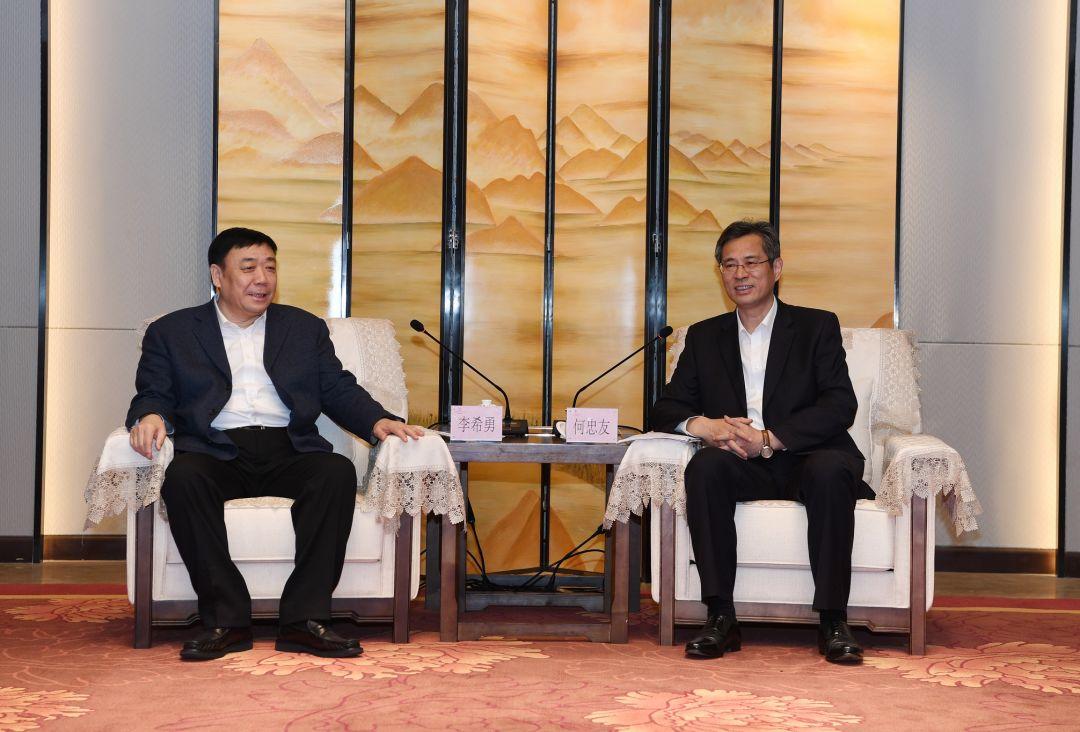 何忠友与兖矿集团有限公司董事长李希勇举行工作会谈