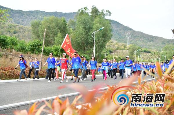 三亚举行徒步迎新活动近600名徒友用脚步丈量美丽乡村