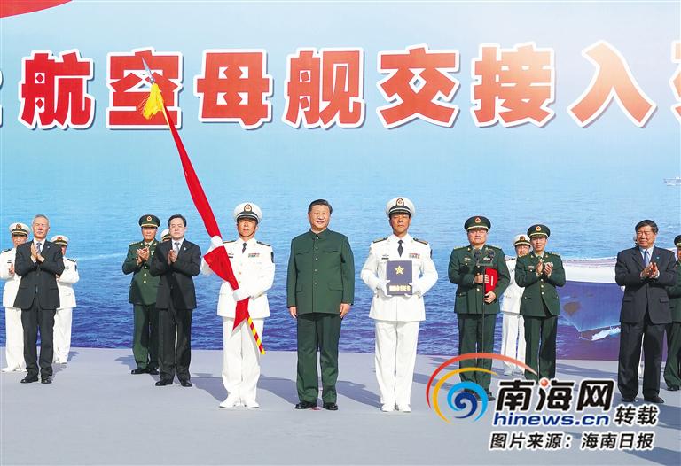 2019年海南十大新闻之一:我国第一艘国产航空母舰在三亚交付海军