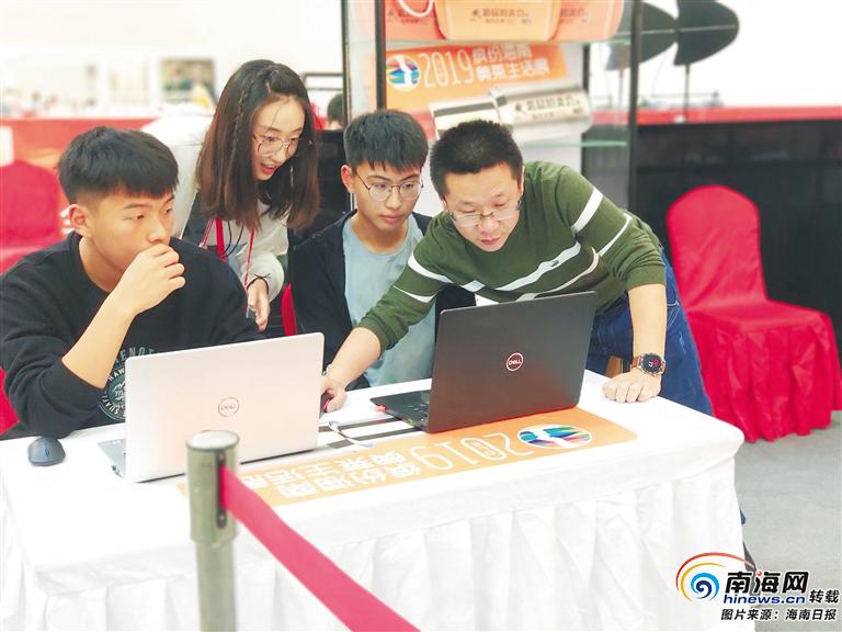 智慧会展服务平台火吧创始人孙鹏:用炫酷科技