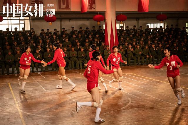 电影《中国女排》发布集体版海报