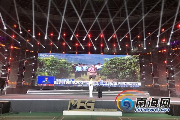 【转载】三亚2019年十大新闻评选揭晓晚会举行
