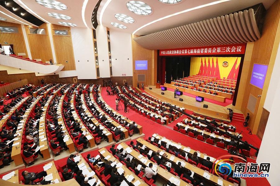 海南省政协七届三次会议在海口开幕