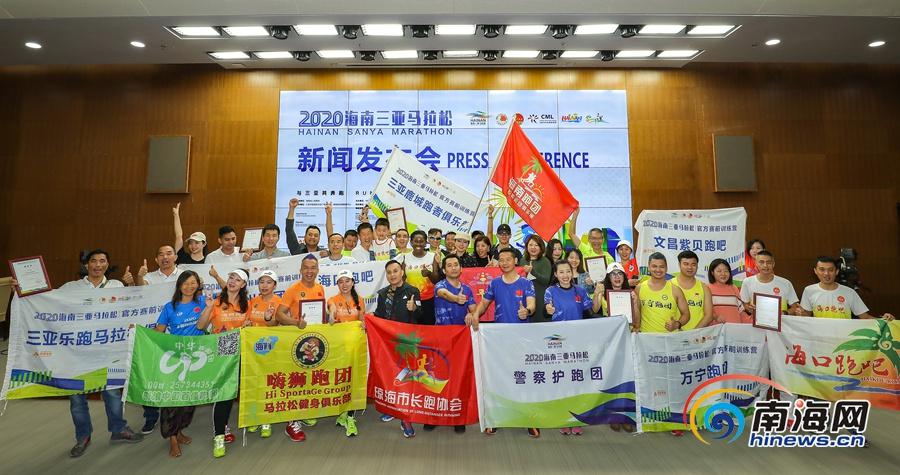 网赚创业:2020海南三亚马拉松赛2月开跑 推出全球首款区块