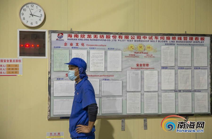 海南欣龙无纺:春节加班保证口罩等医用防护品