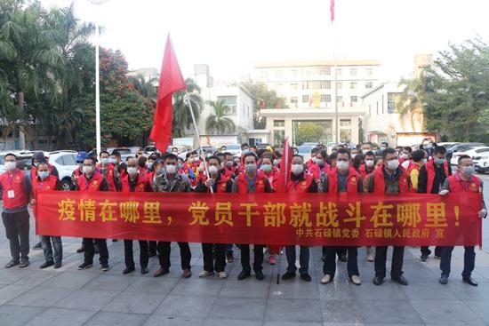 抗击疫情·动态 | 昌江石碌镇组织80多名志愿者 开展疫情防控宣传排查工作