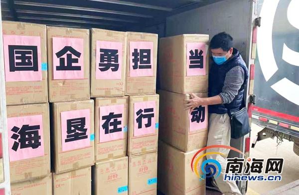 抗击疫情·保障 | 海垦控股集团向省红十字会捐赠防疫物资 首批4万双医疗防疫手套运抵海口