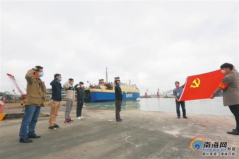 抗击疫情·动态 | 两场一线抗疫人员入党宣誓仪式在琼州海峡两岸港口同时举行