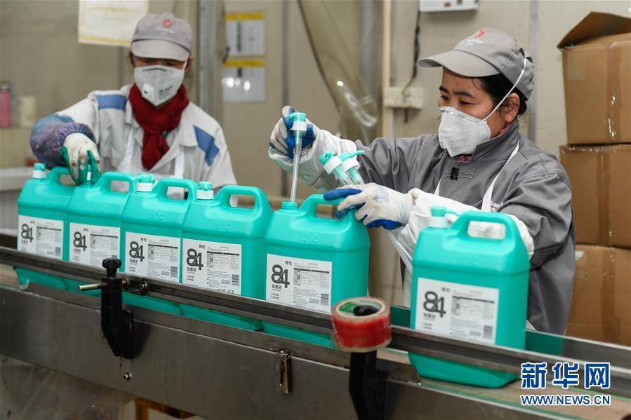(经济)(1)浙江:多项举措有序推动企业复工复产
