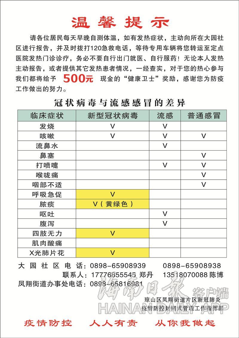 QQ图片20200218133429.jpg