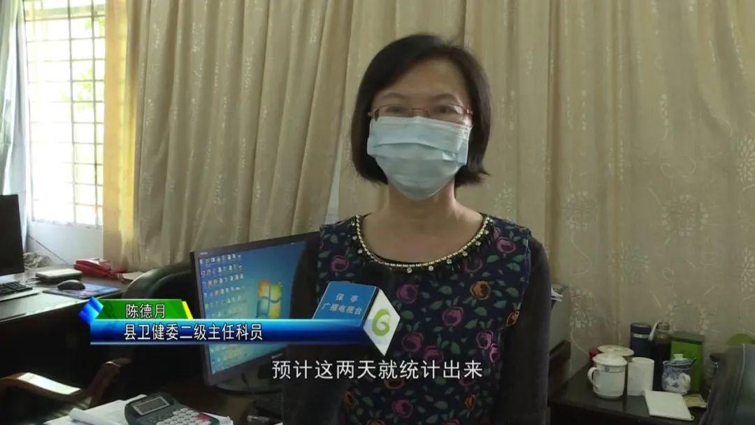 抗击疫情·动态|保亭:落实抗击新冠肺炎一线医务人员工作补助 每人每天可获得200元至300元