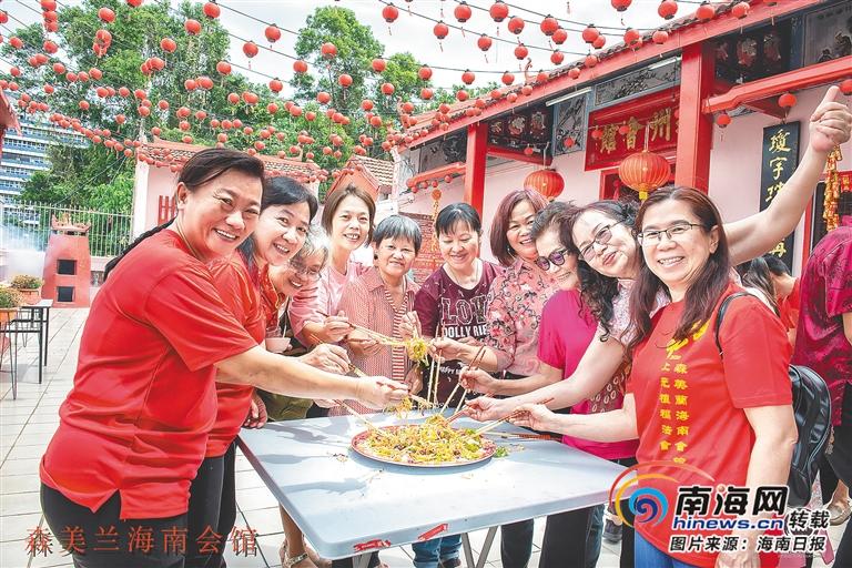 海南周刊   马来西亚琼籍社团守护乡情 活态传承海南文化
