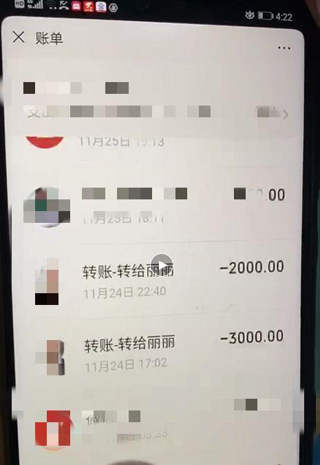 """文昌一男子""""老婆""""成别人新娘后续:二哥网恋女友也是她介绍,转了六万多元后消失"""