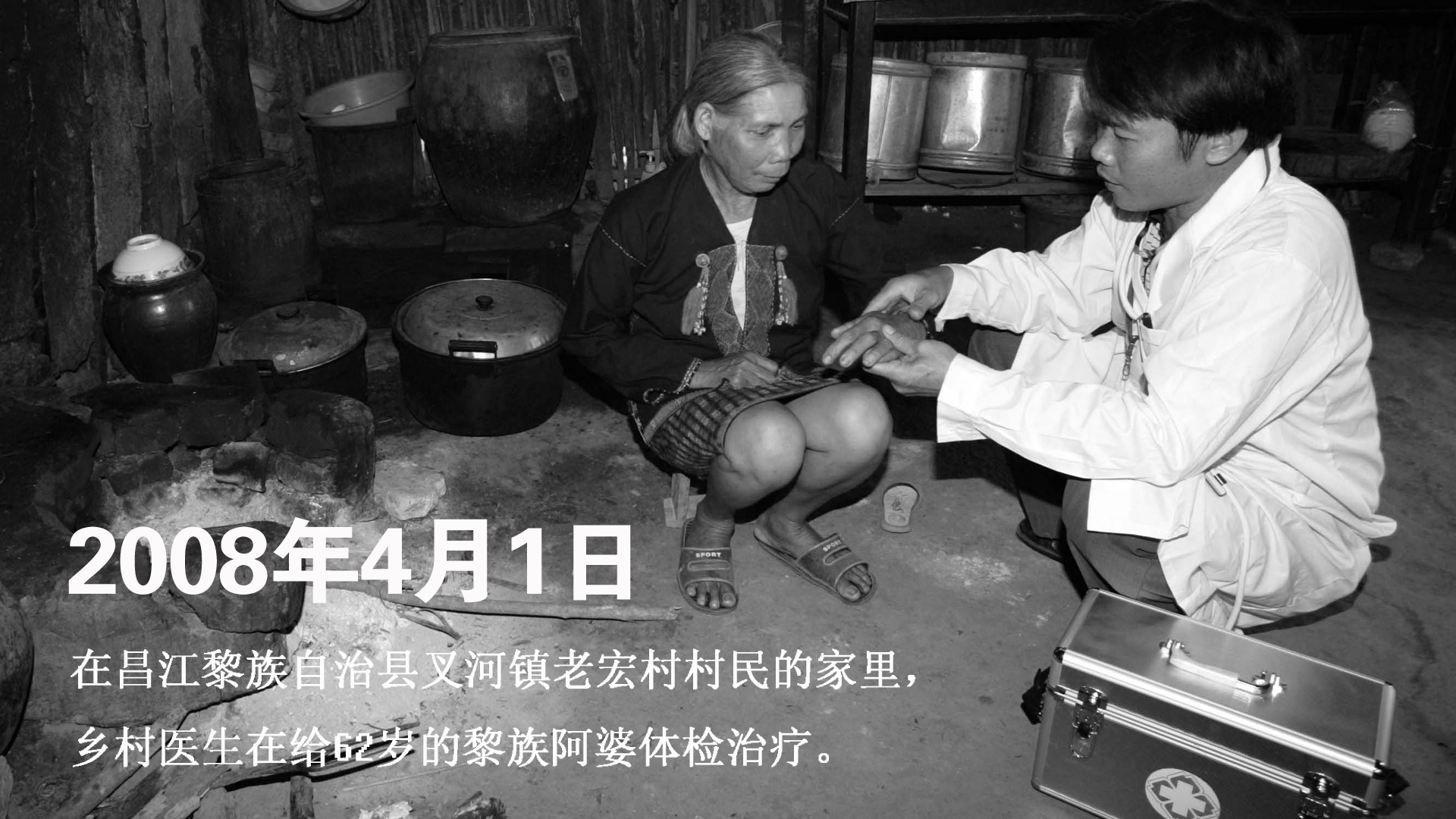 琼州老相馆 见证海南医疗卫生跨越发展•纪念海南解放七十周年特辑①