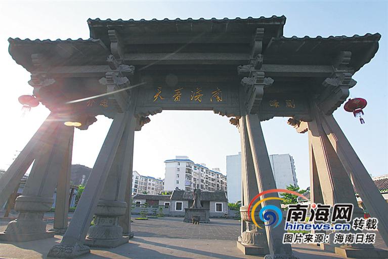 海南周刊 | 红城湖畔 一里三贤