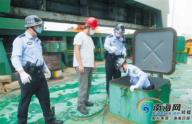 澄迈马村边检站疫情防控与边检服务两不误 边检力量护航复工复产