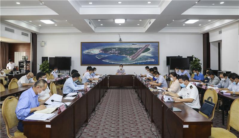 三沙市召开市政府专题会议研究食品安全