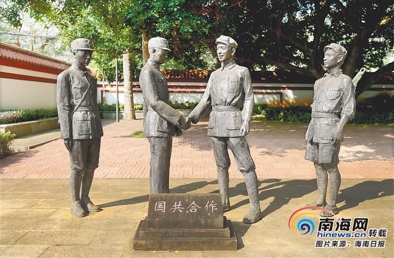 纪念海南解放70周年 | 云龙改编 同仇敌忾