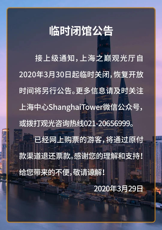 微信图片_20200329163749.jpg?x-oss-process=style/w10