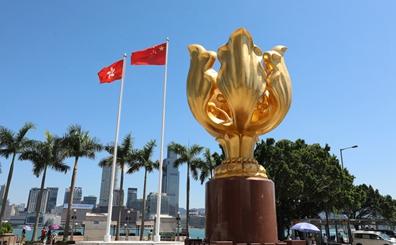 香港自贸港经验对海南发展的借鉴意义