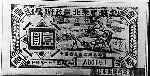 纪念海南解放70周年   琼崖抗战进入全新阶段