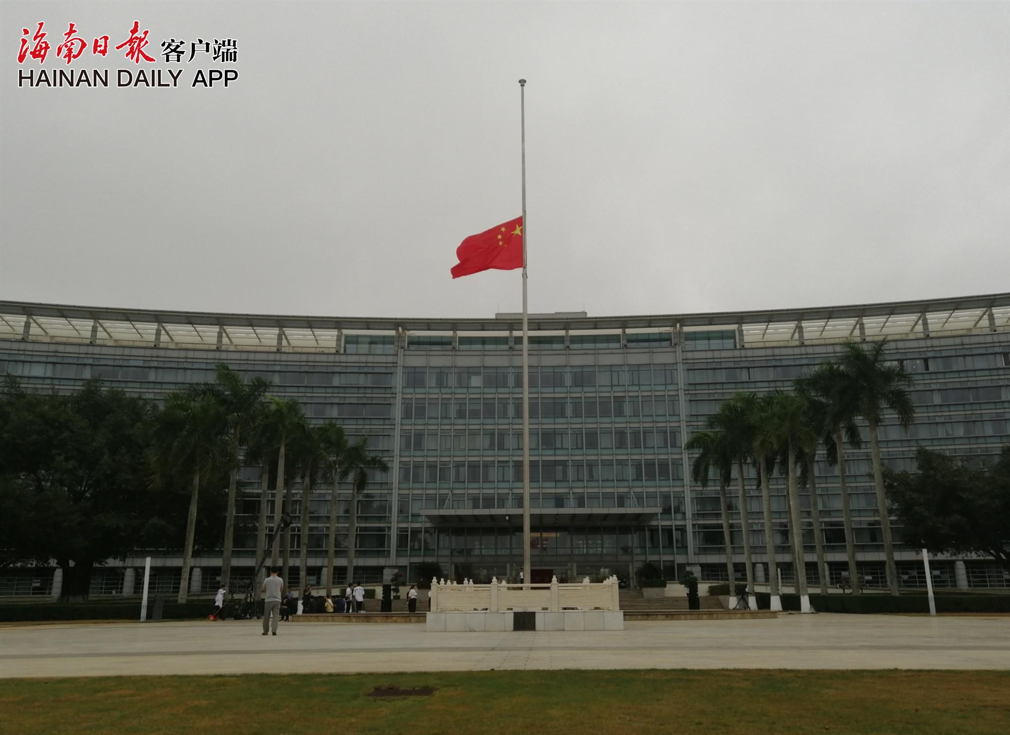 4月4日海南广场下半旗志哀