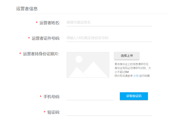 """""""新海南""""App邀请生活服务商入驻 抢占""""互联网+生活服务""""领域"""