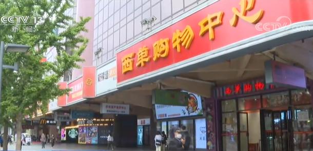 """""""五一""""假期多地发放""""惠民大礼包"""" 海南线上线下促消费"""