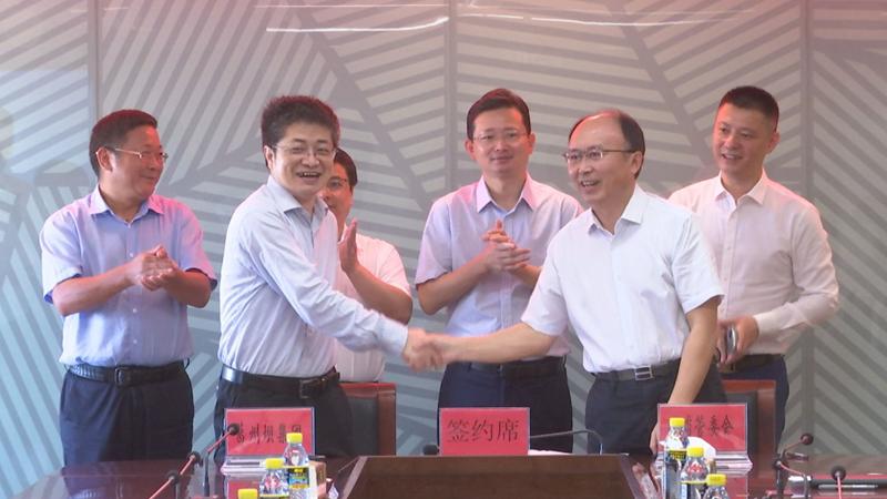洋浦与葛洲坝集团签订战略合作协议