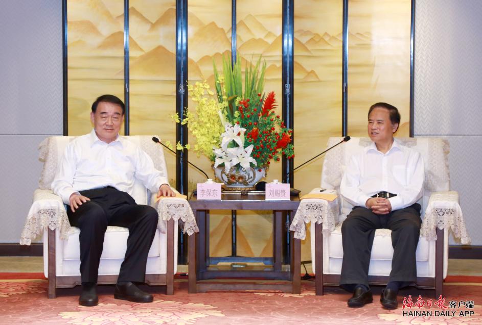 海南省与博鳌亚洲论坛秘书处签署双方合作备忘录 首个国际会议组织办事机构落户海南