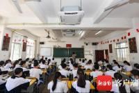 海口公办中小学校教室空调100%全覆盖