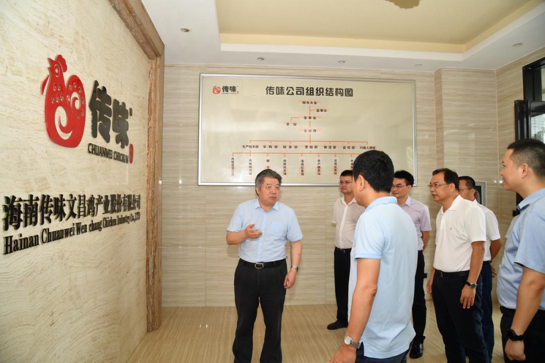 罗时祥赴文昌调研:打造海南退役