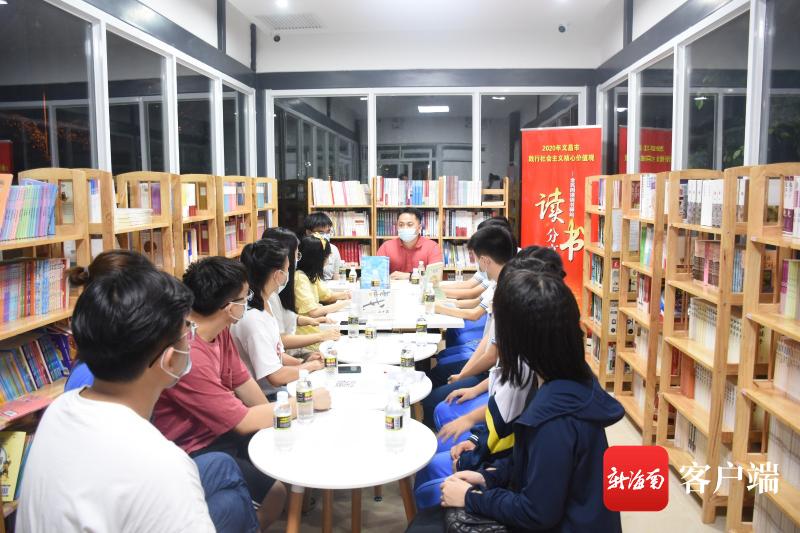 文昌首家图书馆驿站架构读书分享平台 践行社会主义核心价值观