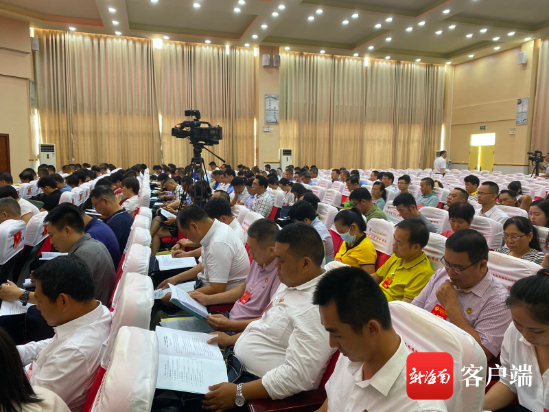 政协第十届乐东黎族自治县委员会第四次会议开幕