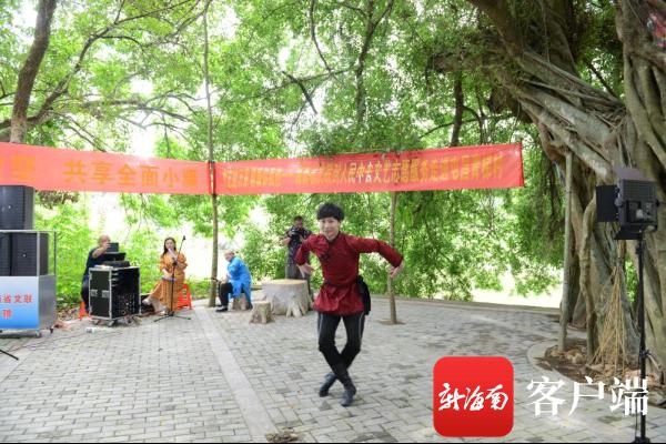 """海南省文联举行""""中国文艺志愿者服务日""""活动"""