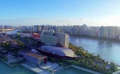 椰视频 | 海南自贸港政策大礼包(5)