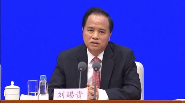 新闻发布会   海南省委书记刘赐贵:海南自贸港有6个不允许