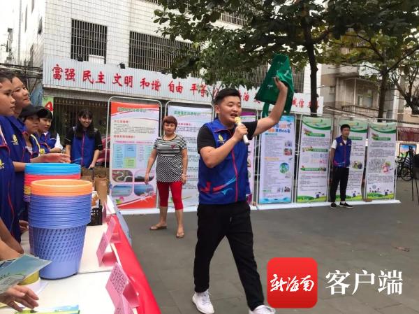 海南3人入选全国百名最美生态环保志愿者名单