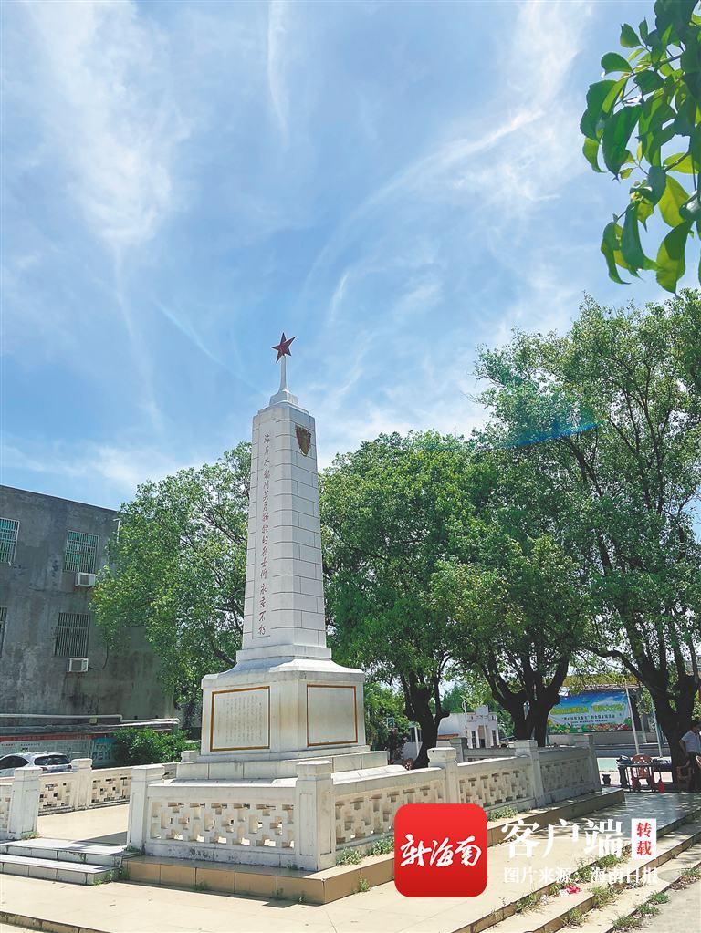 解放70年 美好新海南 | 探访临高红色革命遗址和纪念碑园——文澜儿女多壮志 解放海南英魂存