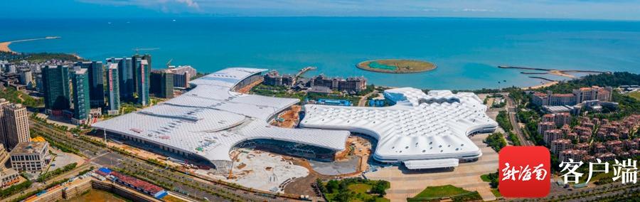 海南国际会展中心二期预计8月初进行设备调试
