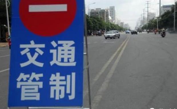 注意绕行!东线高速海口往定安标的目的5km处占用行车道施工
