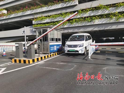即日起,新能源汽车三亚机场停车享优惠 不足30分钟免收费