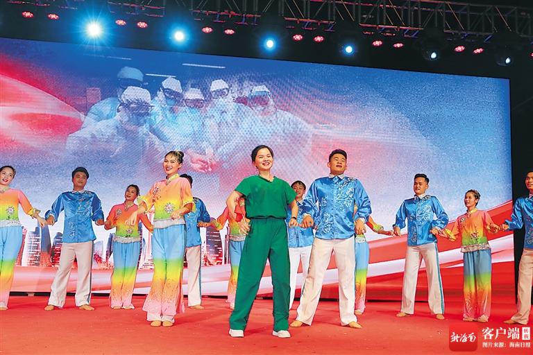 儋州举办文化惠民新时代文明实践活动